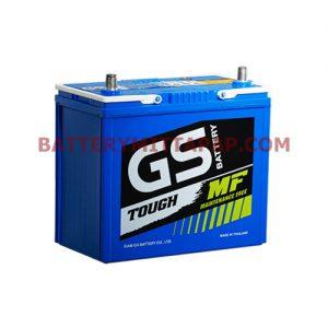 Battery GS