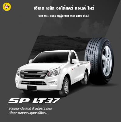 SP LT37